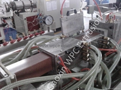 Hubei Gaoxin WPC Extrusion Co.,ltd