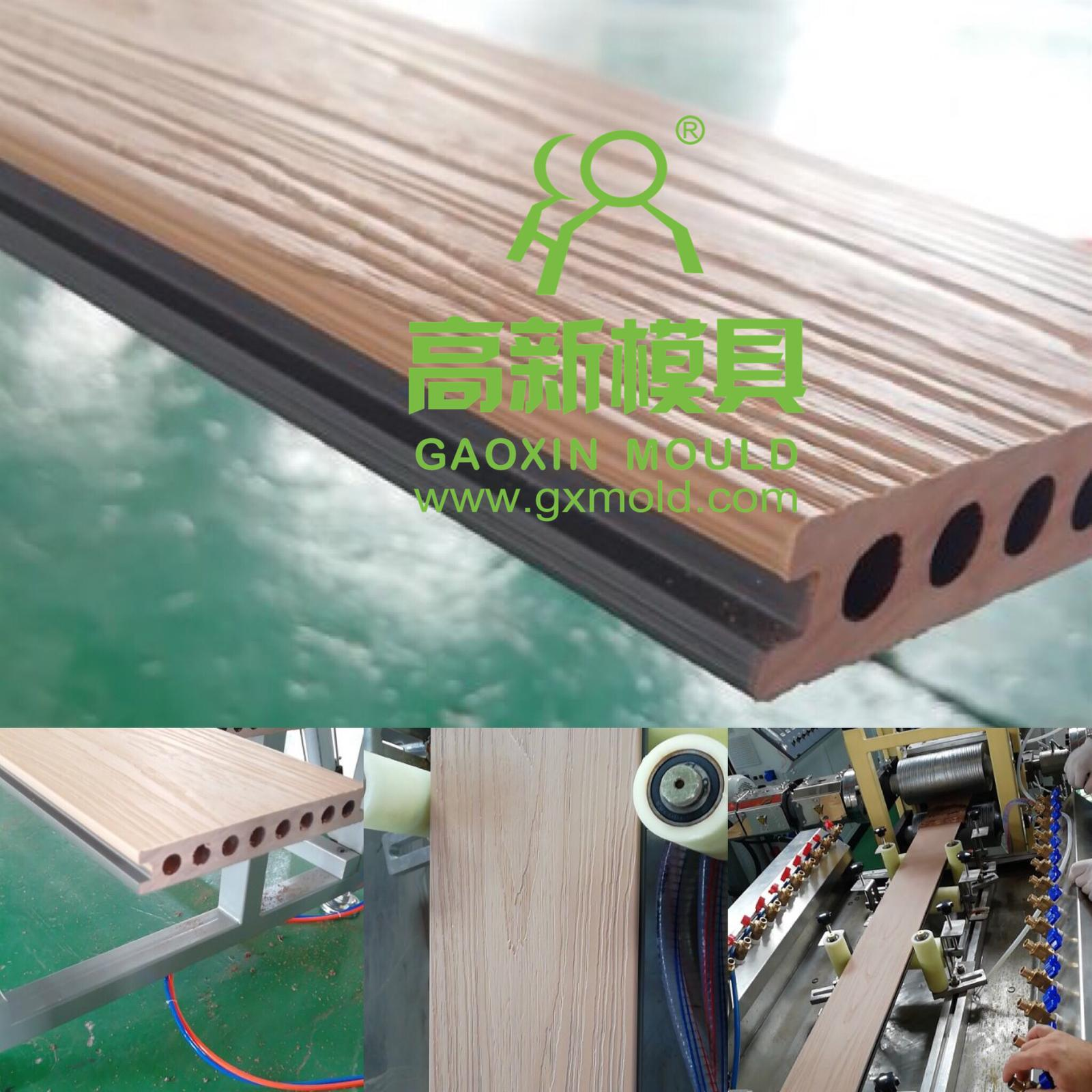 capped WPC composite decking mold 1
