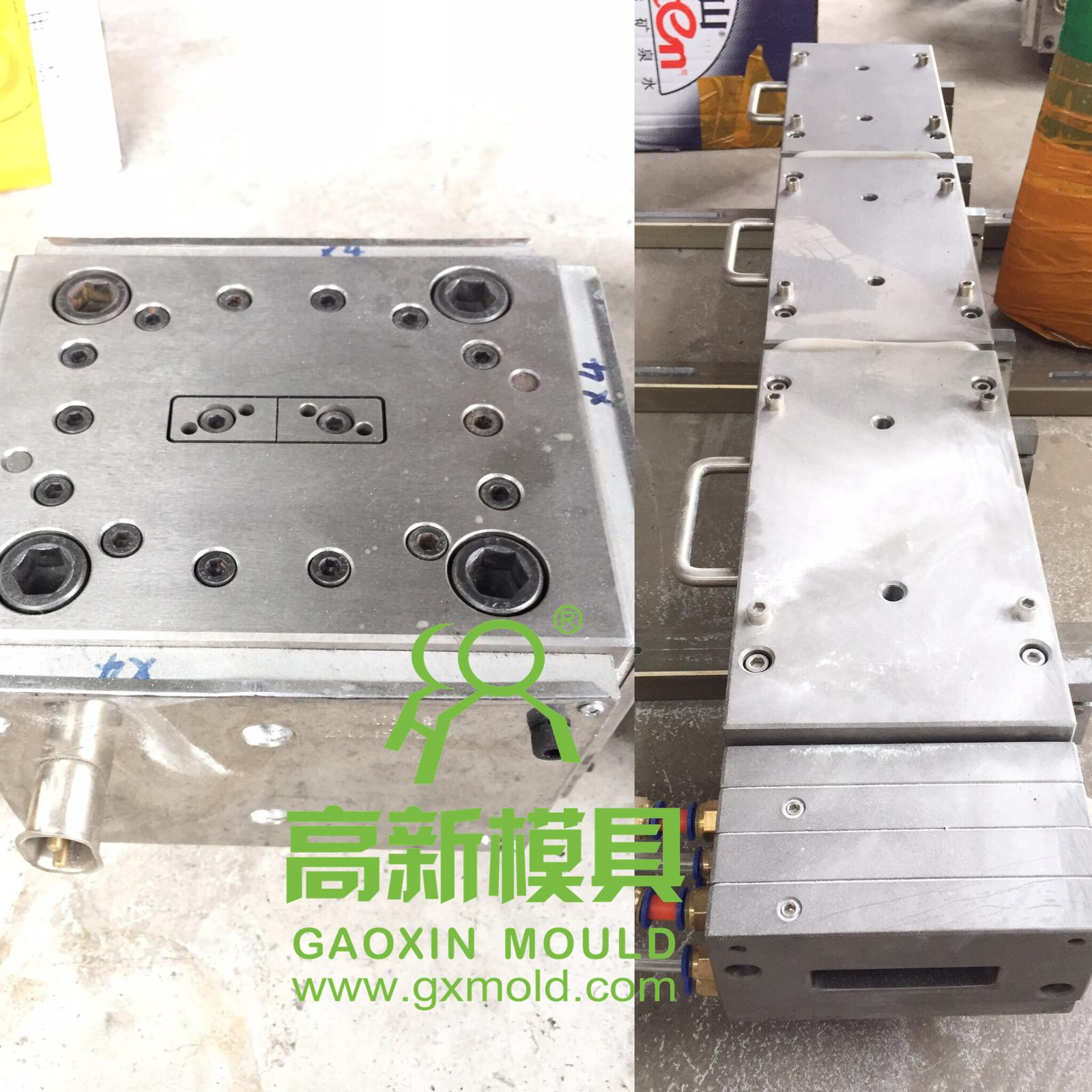 plastic processing mould 1