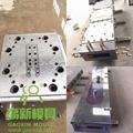 extrusion moulding plastic 2