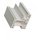 hot sale upvc profile flooring extrusion mould