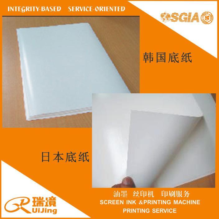 韓國轉貼轉印水轉印底紙水貼紙水轉印花紙貼花紙 3