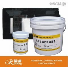 环保型家电玻璃680度高温钢化玻璃油墨