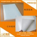 韩国日本蓝色水转印底纸白色水转印底纸水转印贴花纸 3