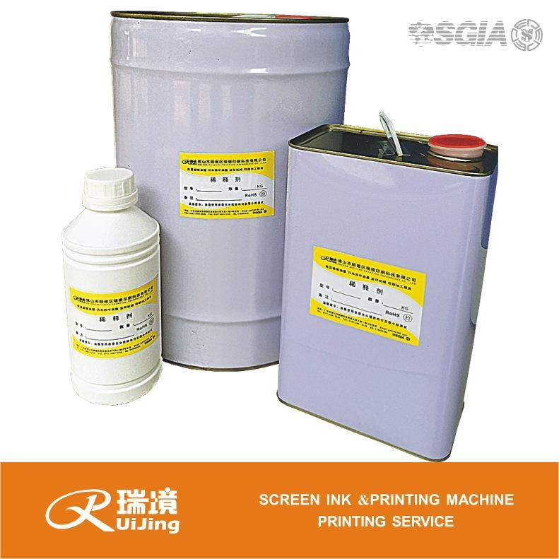 高溫家電面耐溫鋼化玻璃油墨 3