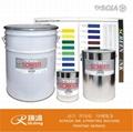 高溫家電面耐溫鋼化玻璃油墨 4