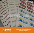UV商標圖案貼花感壓油墨擦壓油墨 2