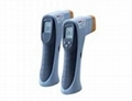 Standard Infrared Thermometer