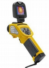 High resolution infrared camera