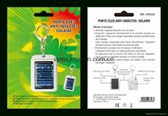 太阳能驱蚊器