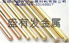 無鉛環保黃銅棒