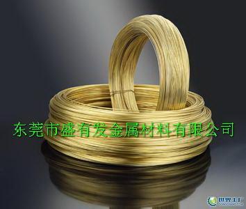 H62環保黃銅線 1