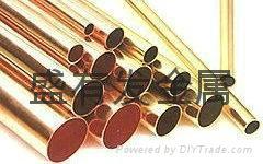 C3604BD環保黃銅管