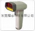 東莞耀華科技ACAN DUR8600激光條碼閱讀器檢測 1