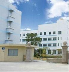 HK Enjoy Plumbing Supply Company Limited