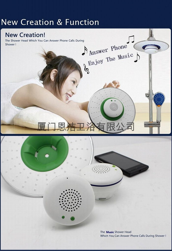 Music and Phone Shower Head 1