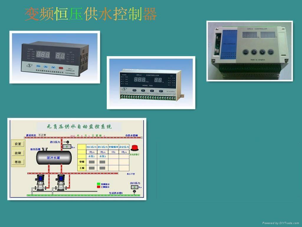 CPC-2 CPC-3 CPC-5变频恒压供水控制器 3