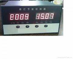 節能路燈控制器