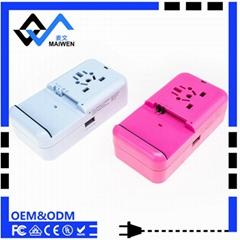 多功能旅行转换插座USB2.1A手机锂电池充电座充