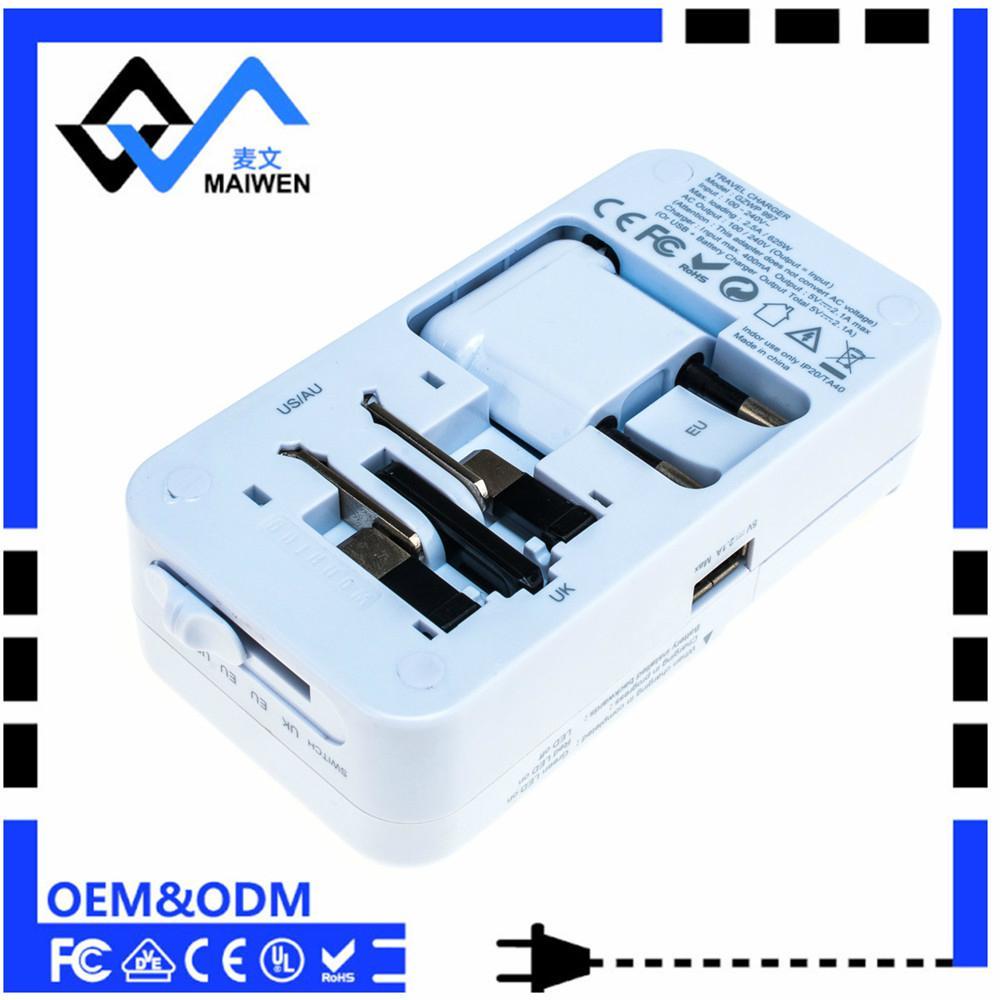 多功能旅行转换插座USB2.1A手机锂电池充电座充 5