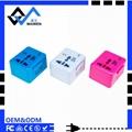Muti-function Mini World Travel Adapter 1
