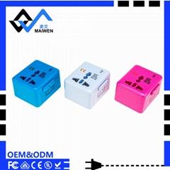 Muti-function Mini World Travel Adapter (Hot Product - 1*)