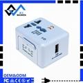 Muti-function Mini World Travel Adapter 4