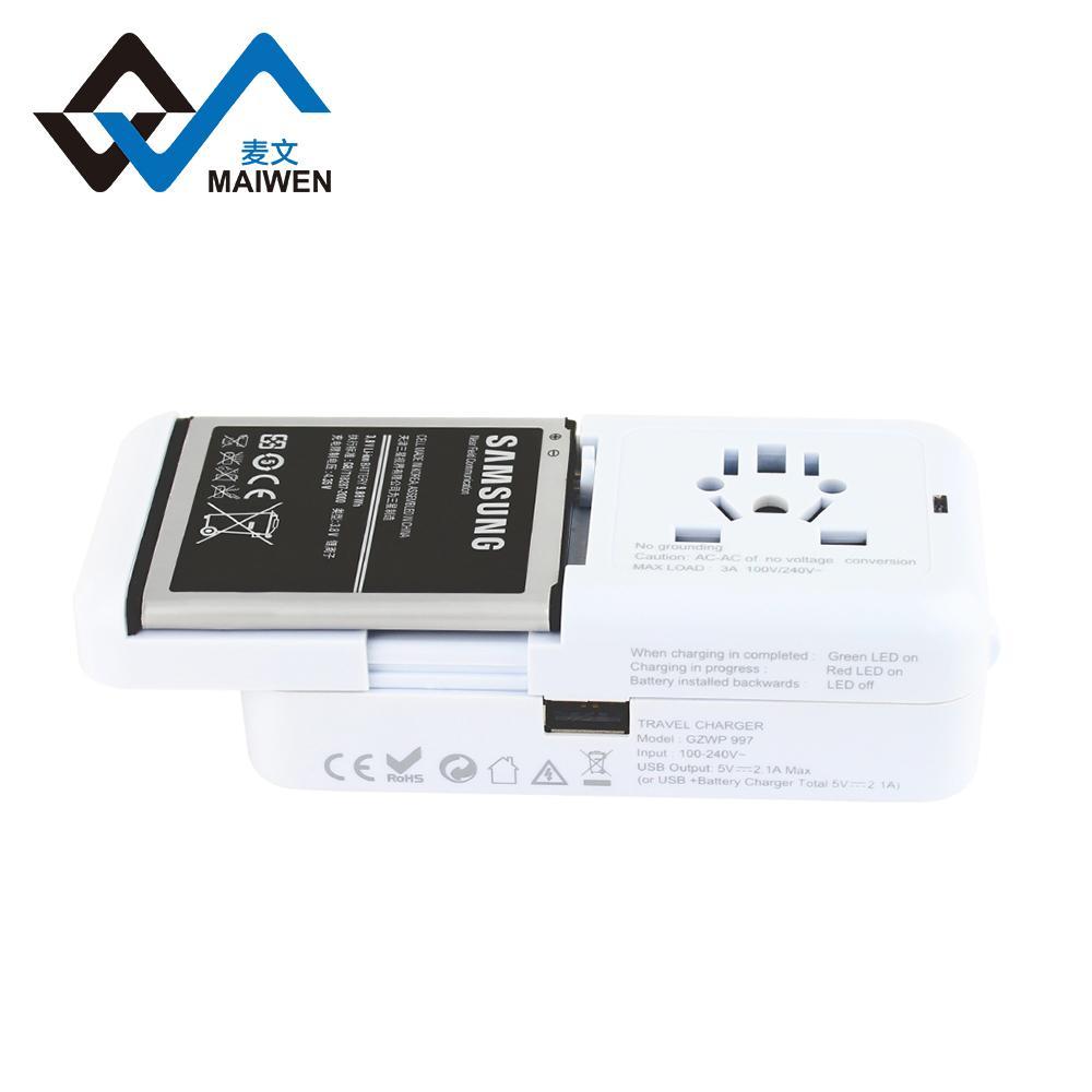 多功能旅行轉換插座USB2.1A手機鋰電池充電座充 2