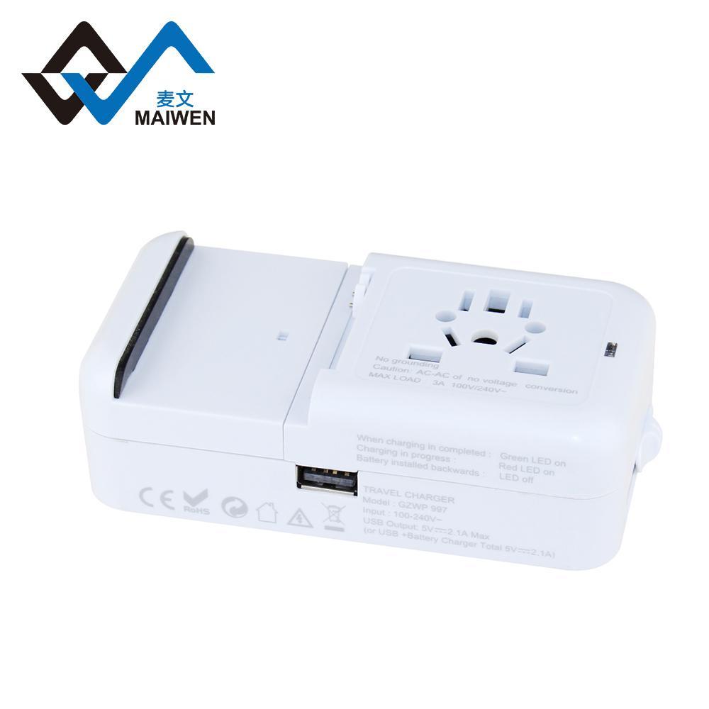 多功能旅行轉換插座USB2.1A手機鋰電池充電座充 5