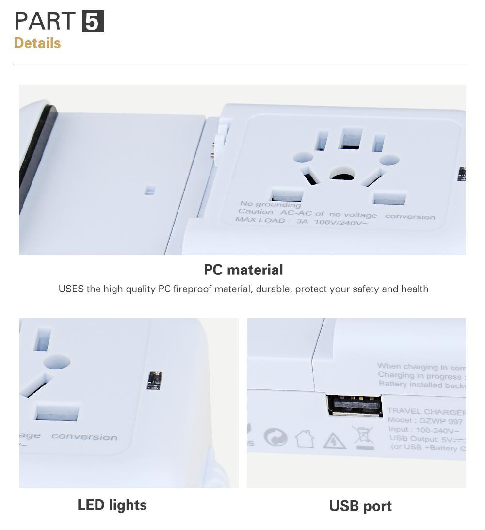 多功能旅行转换插座USB2.1A手机锂电池充电座充 6