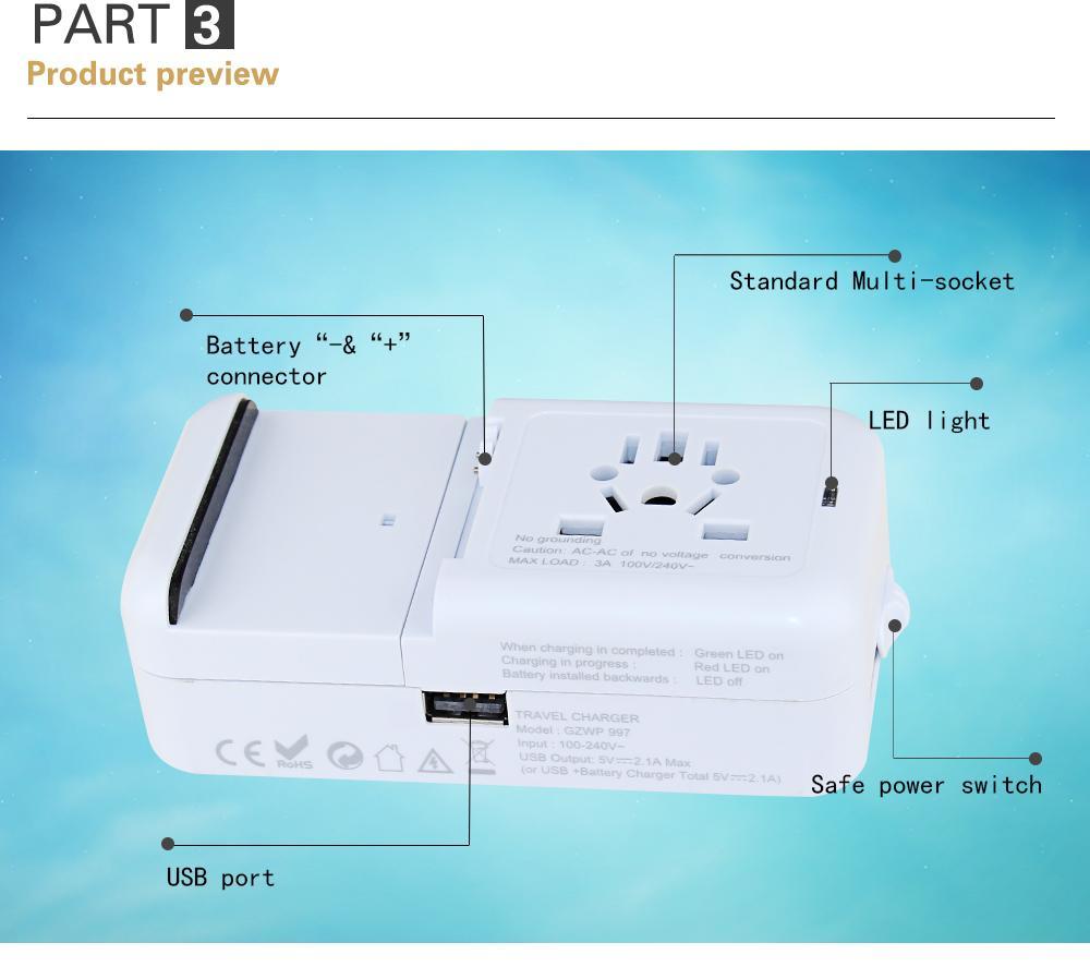 多功能旅行轉換插座USB2.1A手機鋰電池充電座充 8