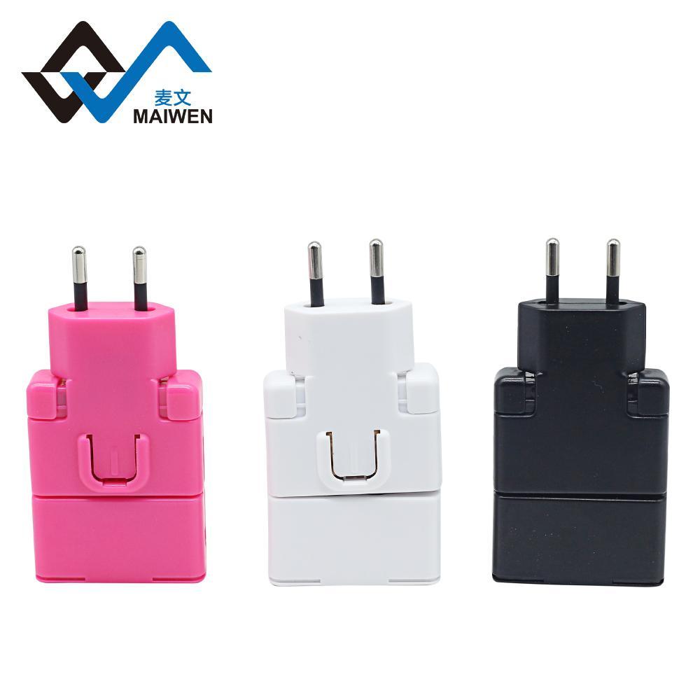 Mini World Travel Adapter 4