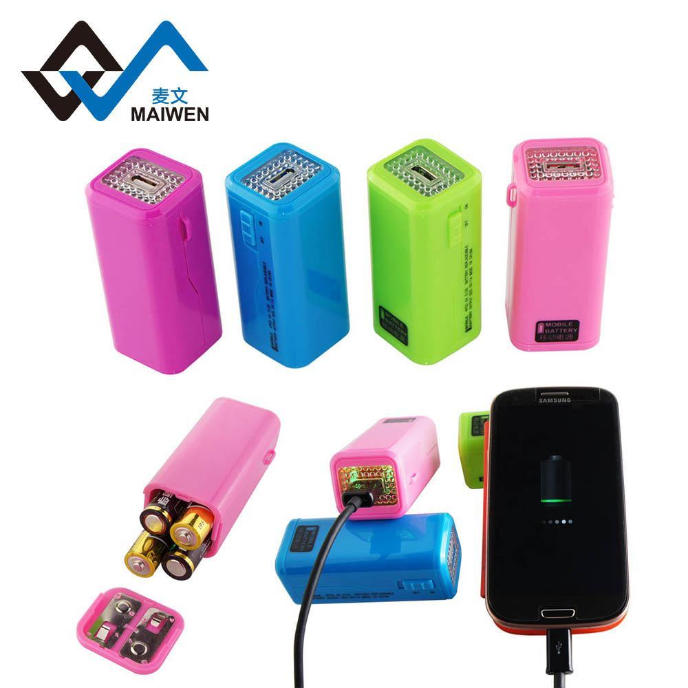 4節5號電池型應急移動電源 1