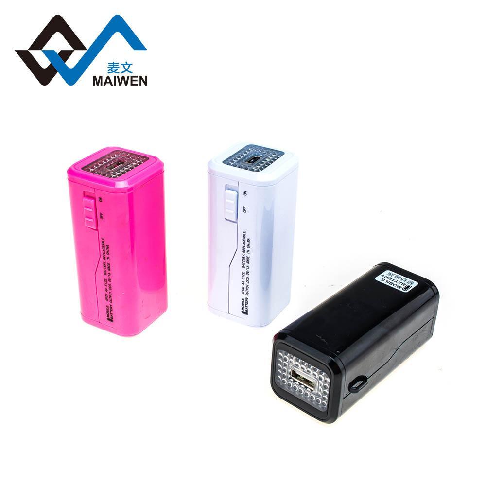 4节5号电池型应急移动电源 3