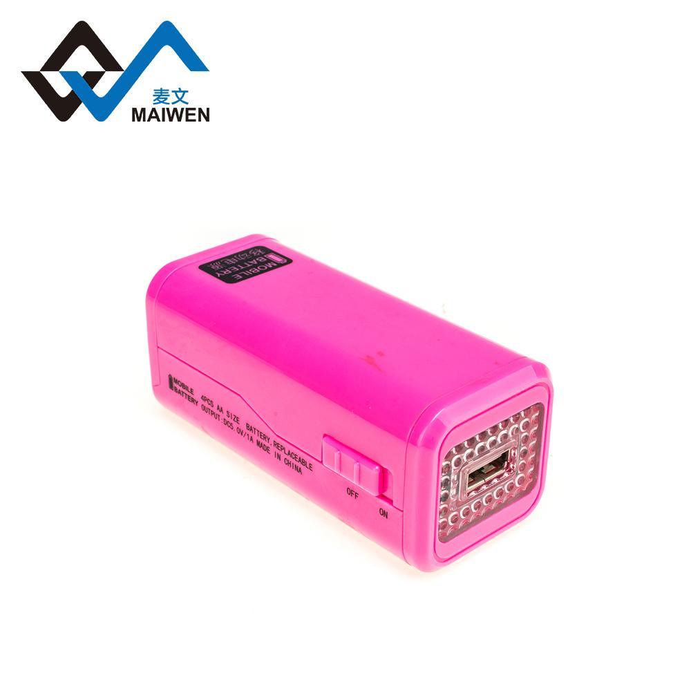 4节5号电池型应急移动电源 6