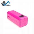 4节5号电池型应急移动电源 8