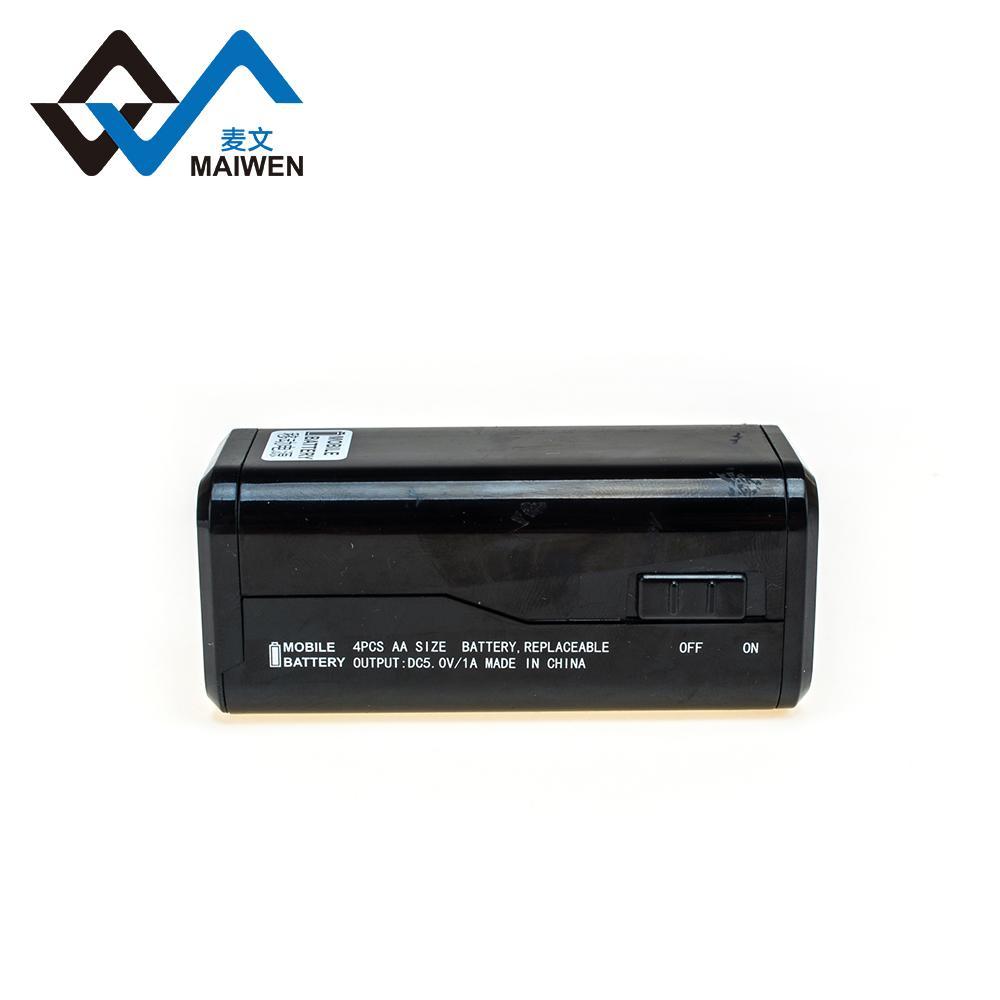 4节5号电池型应急移动电源 11