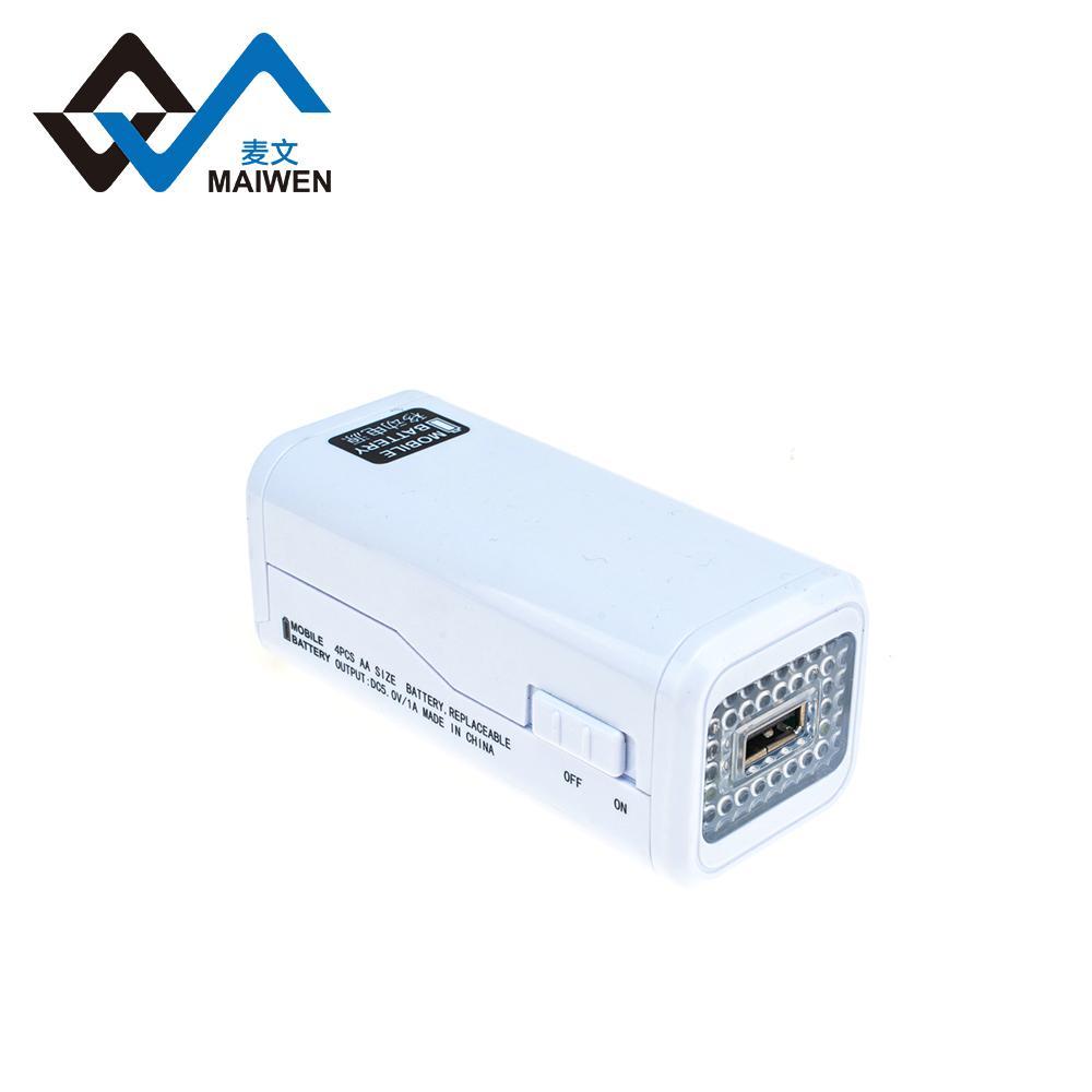4节5号电池型应急移动电源 13