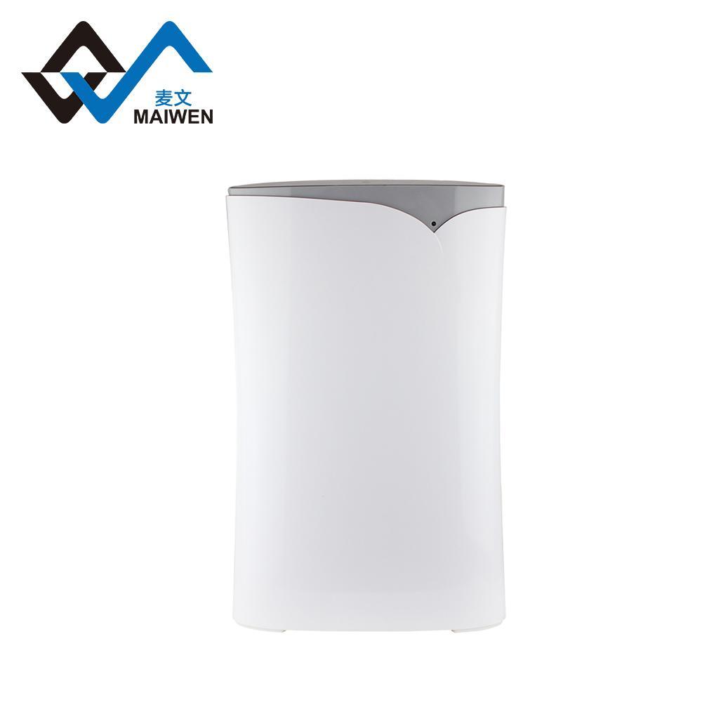 3重滤网高效空气净化器带紫外杀菌功能 1
