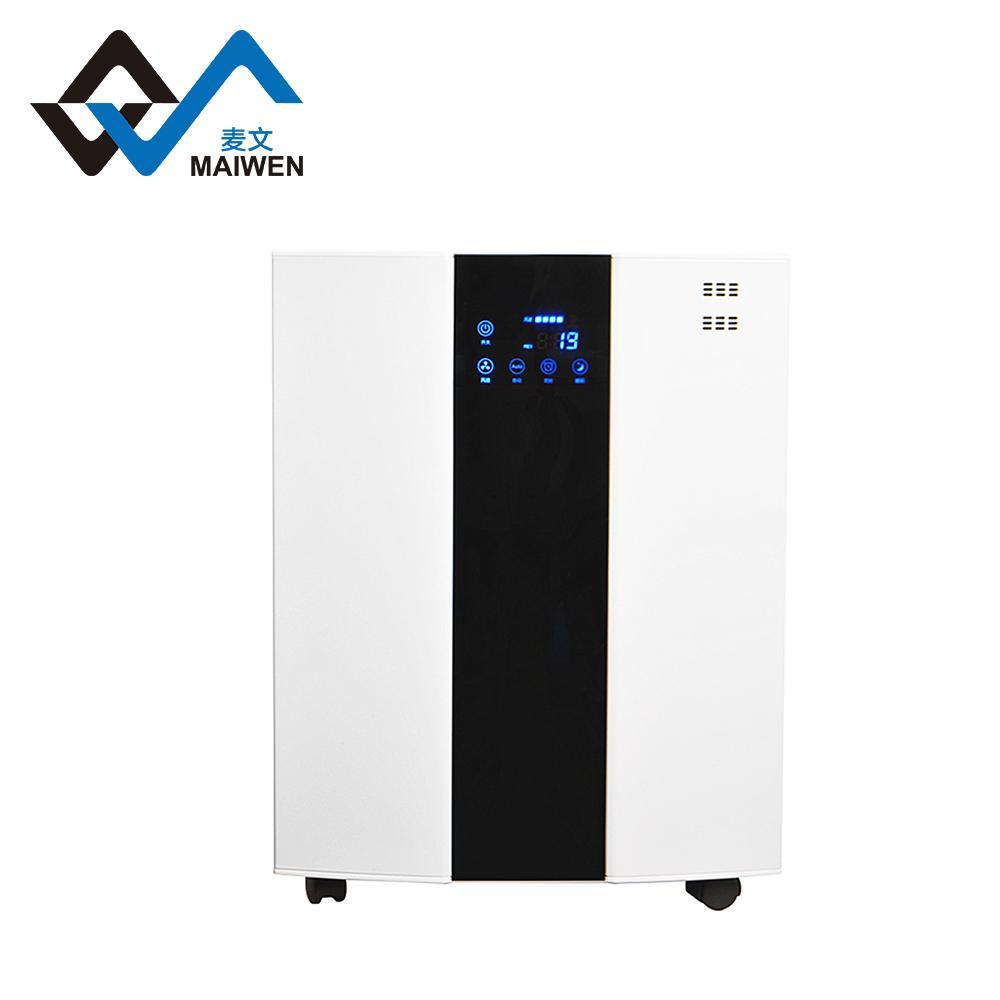 新款家用復合濾網空氣淨化器 除煙除塵空氣淨化器 1