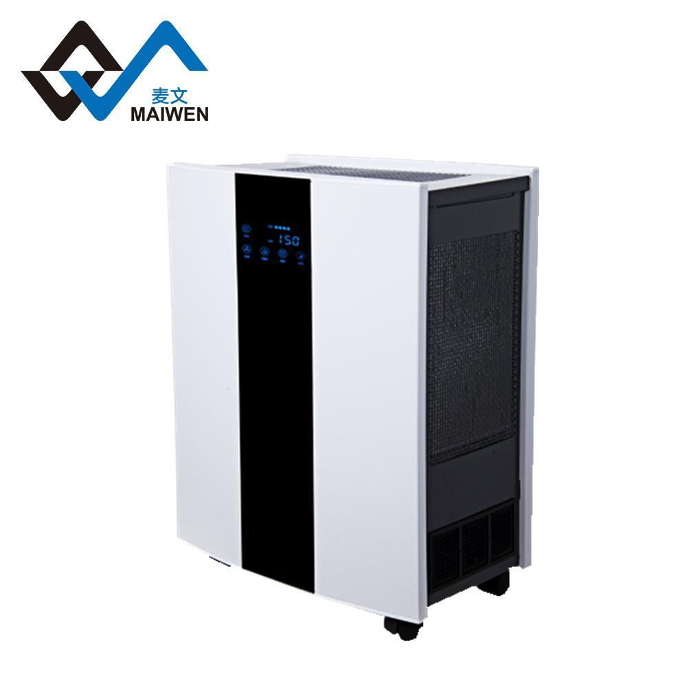 新款家用復合濾網空氣淨化器 除煙除塵空氣淨化器 2