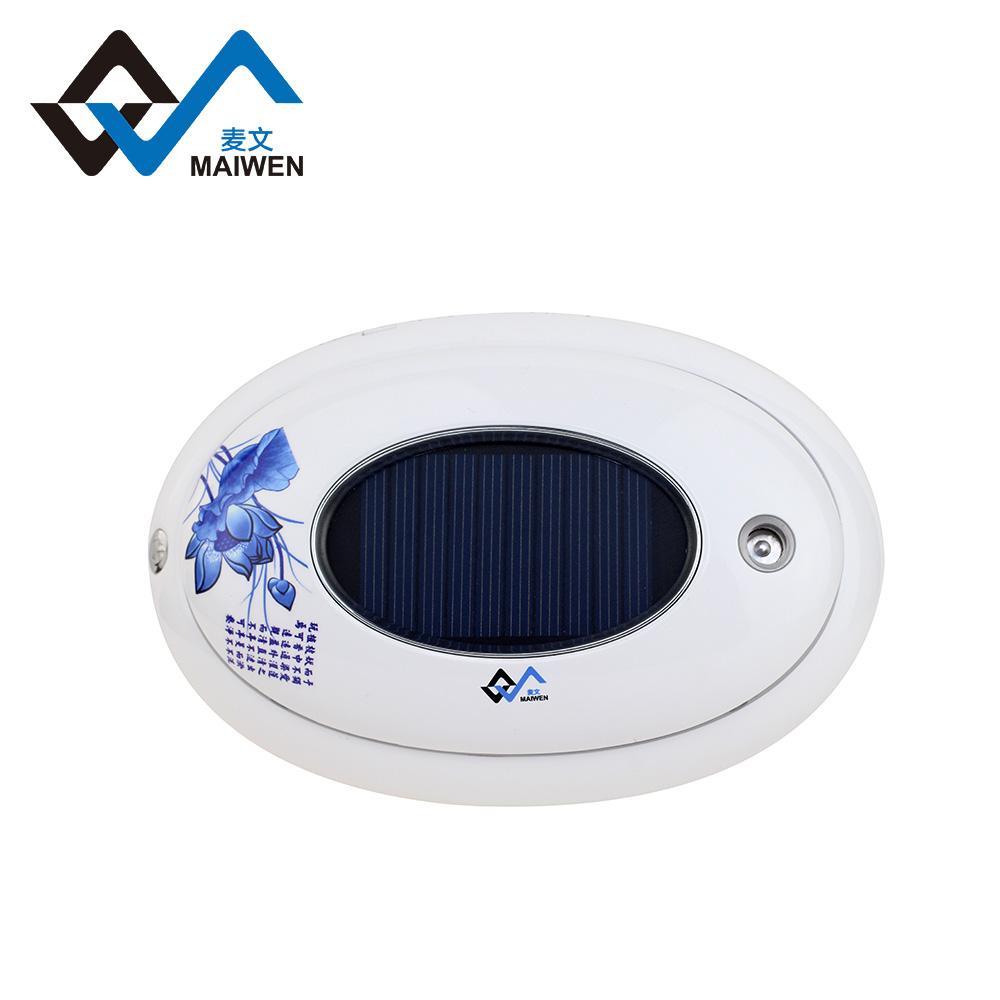 名花系列太阳能车载空气净化器 2