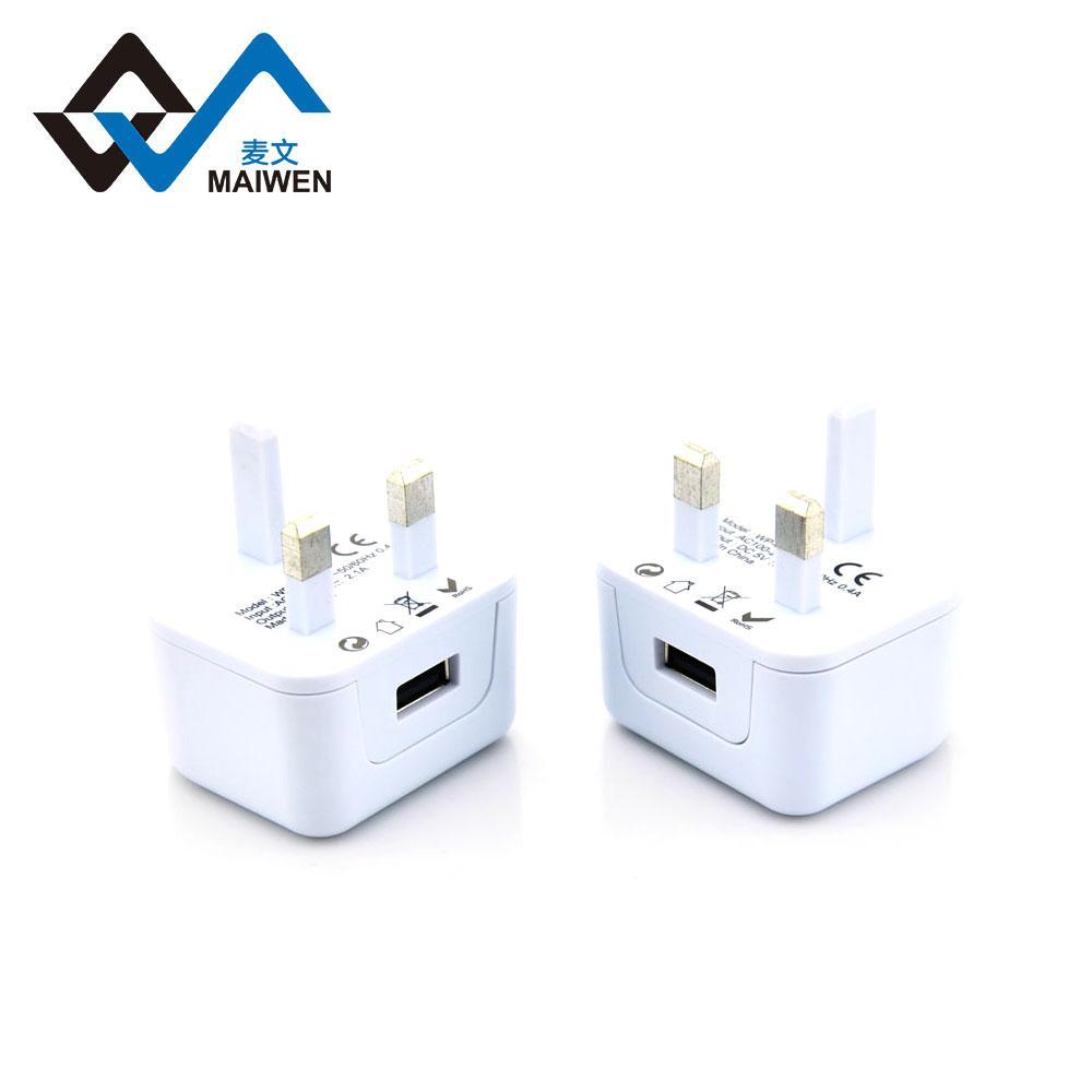 英规 2.1A单USB接口充电器 大功率电流输出 1