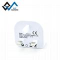 英规 2.1A单USB接口充电器 大功率电流输出 2