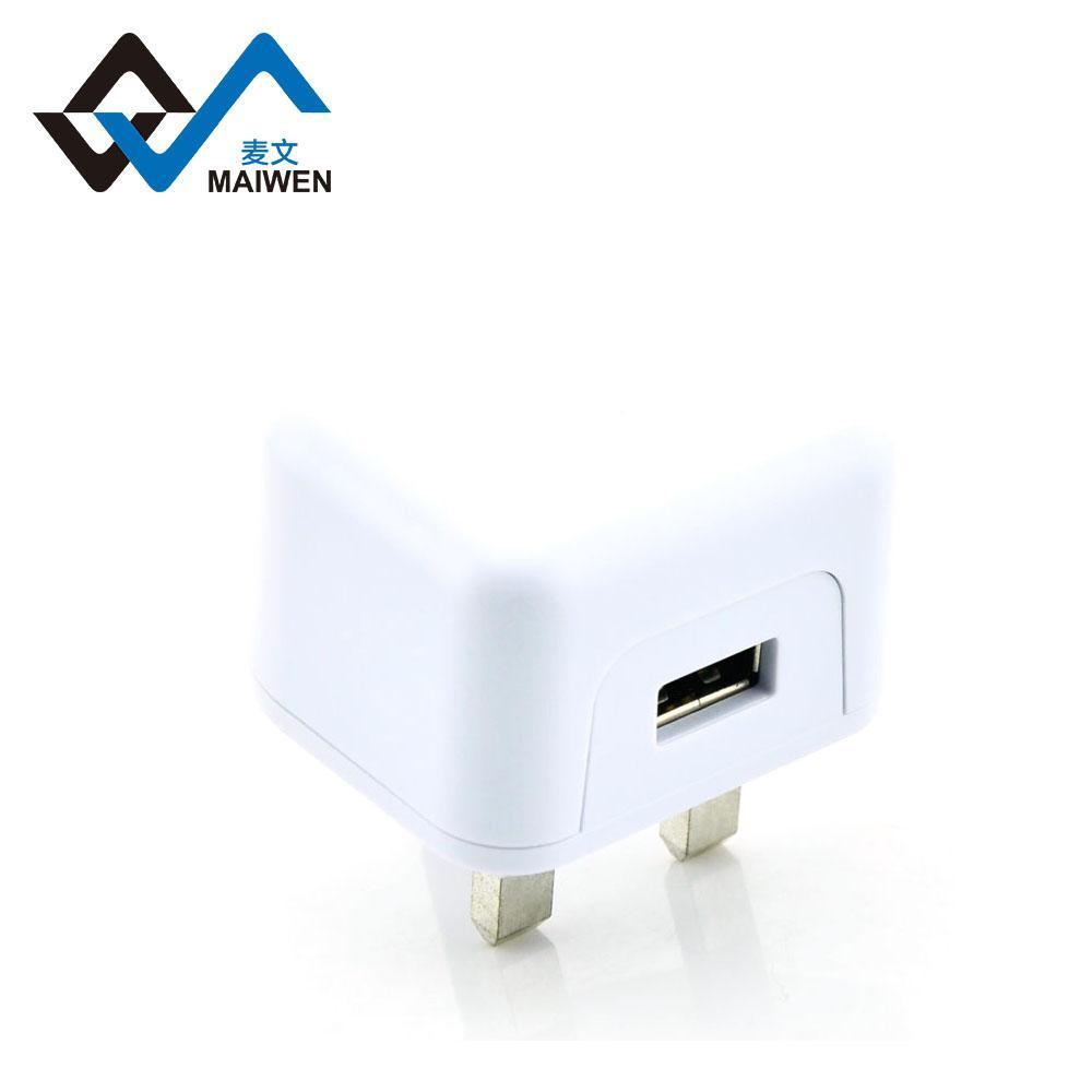 英规 2.1A单USB接口充电器 大功率电流输出 3