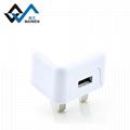 英规 2.1A单USB接口充电器 大功率电流输出