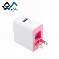 Global travel charger us travel charger single USB2.1 A