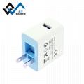 全球通旅行充电器  美规旅行充电器 单USB2.1A 2