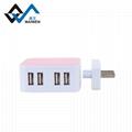 全球通USB充电器4个USB2.1A 2