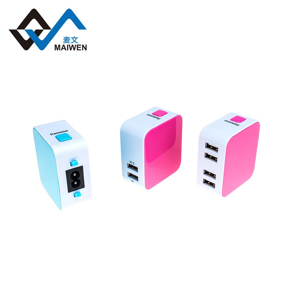 全球通USB充电器4个USB2.1A 3